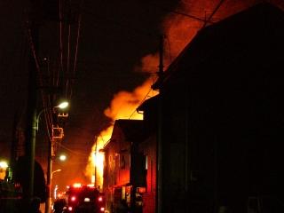 fire_1_s.JPG